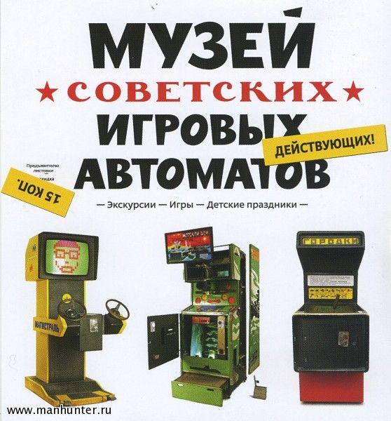 Игровые Автоматы На Деньги В Мобильном