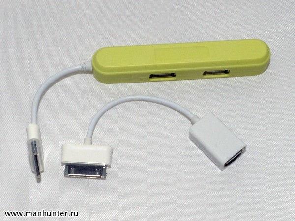 USB-адаптеры для Samsung