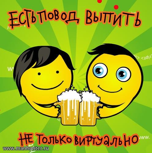 http://www.manhunter.ru/upload/6c/a9/6ca94052d51ef4ce37f68ba0bd5f4750.jpg