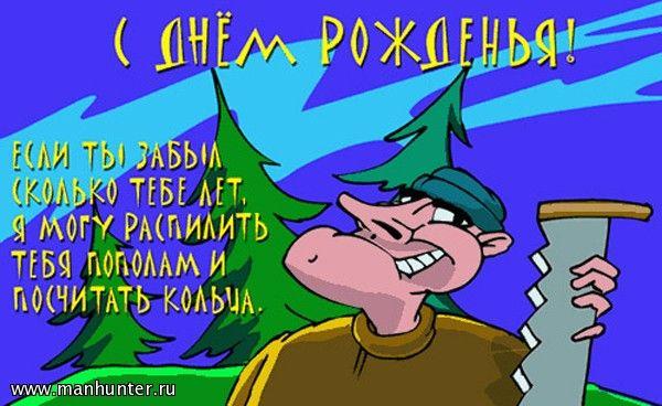 http://www.manhunter.ru/upload/84/bb/84bb82e64fb940d242655396b7386aae.jpg