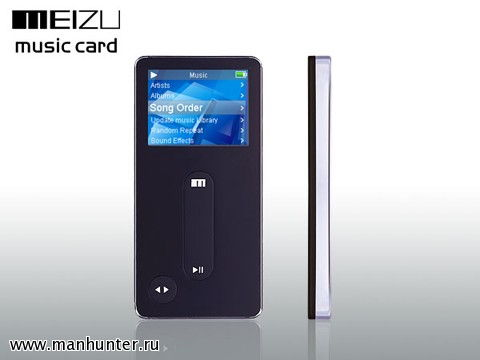 Meizu Music Card (Ritmix RF-7400)
