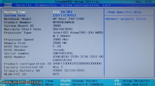 Hp Mini 110-3611er драйвера