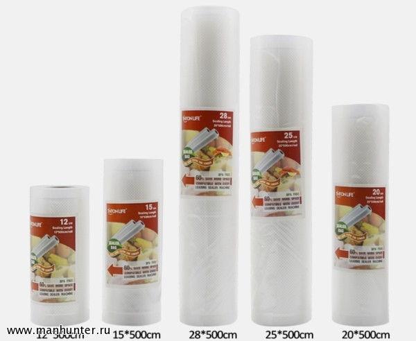 Специальные пакеты для упаковки