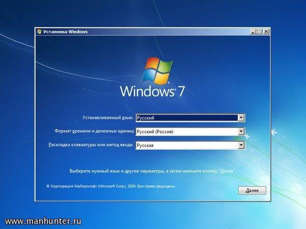 Окно установки Windows 7
