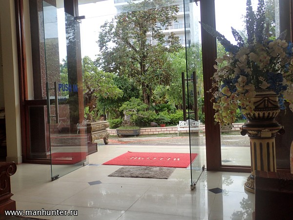 Отель Phu Van Resort & Spa