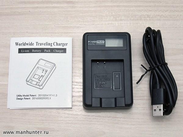 Комплект зарядного устройства