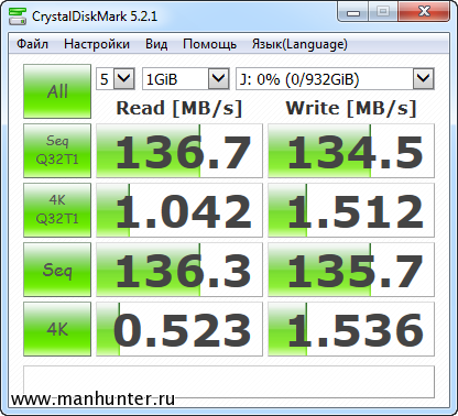 Seagate Barracuda 1Тб 5600 на USB 3.0